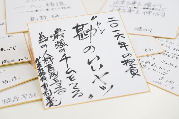仕事始め・生野神社・住吉神社・赤間神宮