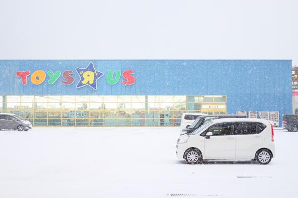 ゆめタウン長府・トイザらス・大寒波