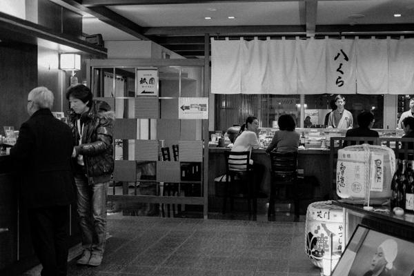 和食・串やき・八くら・ステーションホテル小倉