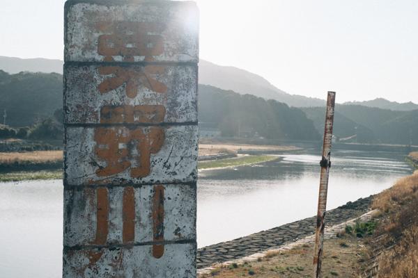 関門橋・秋吉台・青海島・粟野川・角島大橋