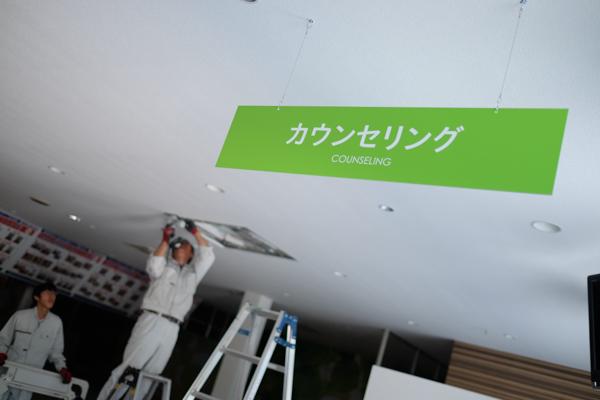 SSS吉敷店サイン工事