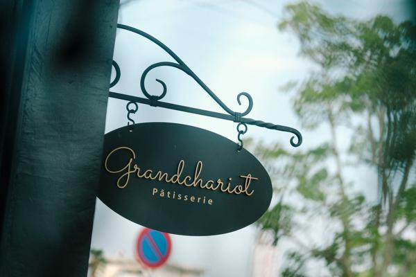 パティスリー・グランシャリオ(Patisserie Grand Chariot)