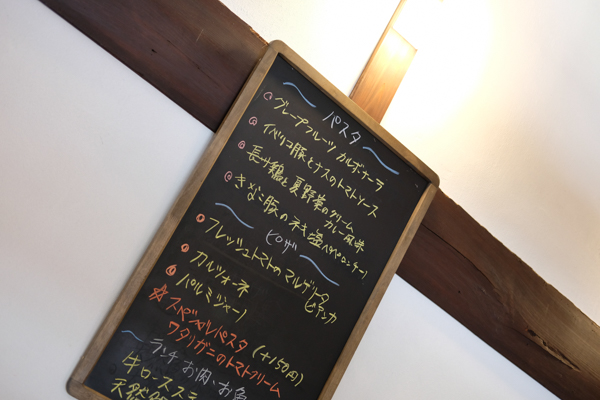 創作欧風料理レストラン・アンシャンテ