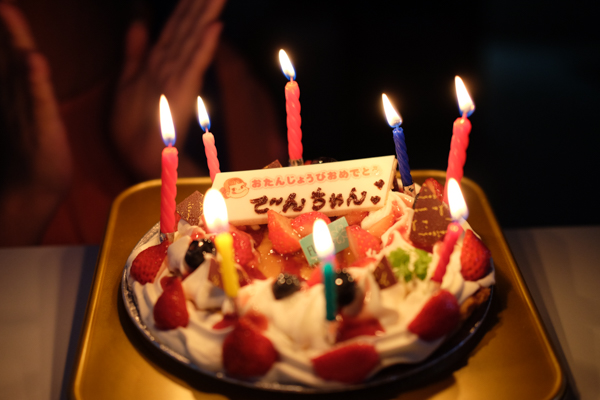 たいやきとでんちゃん誕生日
