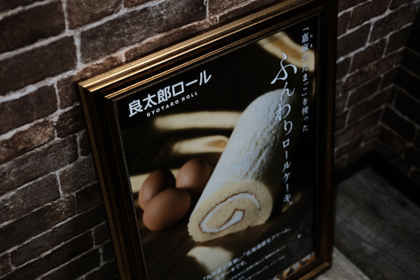 菓子工房 na.nan