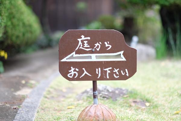 アウトリオン・大谷泰彦(ヤスベェ)・俥宿 天十平(くるまやど てんじゅっぺい)