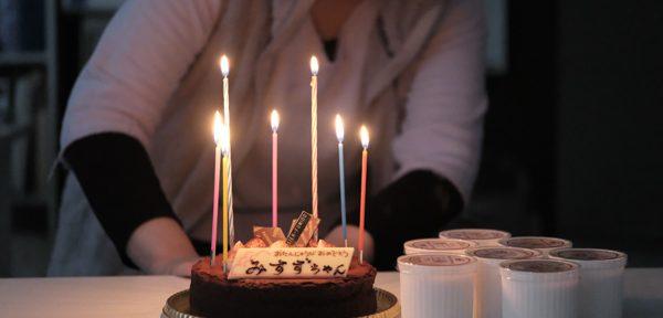 みすずちゃん誕生日