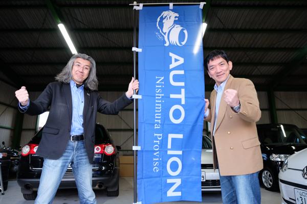 アウトリオン・AUTO LION・大谷泰彦・ヤスベェ