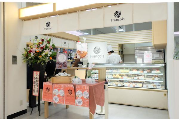 株式会社曽呂利・洋菓子フランソワ・和菓子一閑(ひとりしずか)