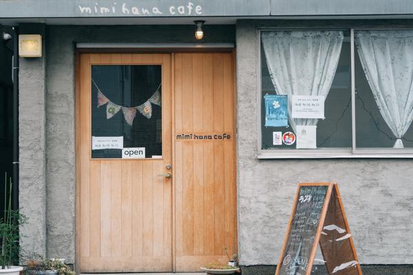 ミミハナカフェ