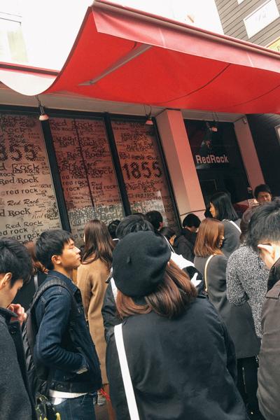 RedRock(レッドロック)博多大名店