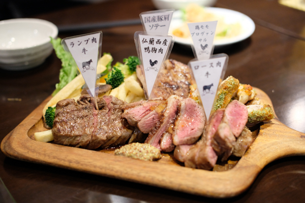 肉×2食堂 USAGI・ヴィル・セゾン卯