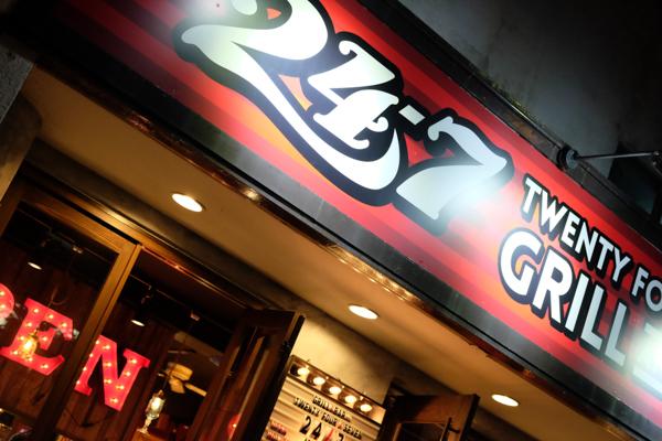 Grill&Bar 247(トゥエンティーフォーセブン)・カジュアルフレンチレストラン ラロマット