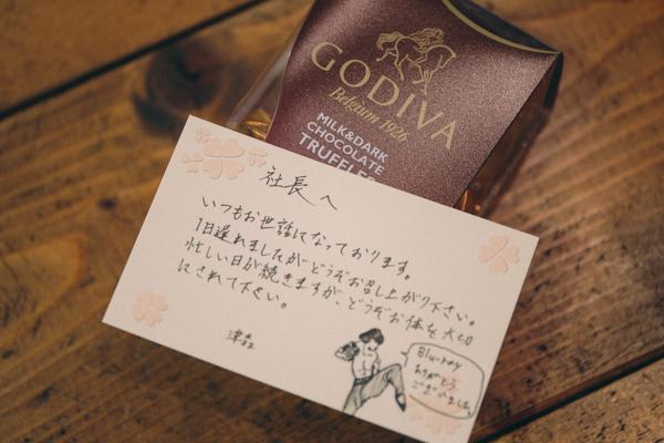 有限会社デザインATOZ・菓子工房nanan・グランシャリオ