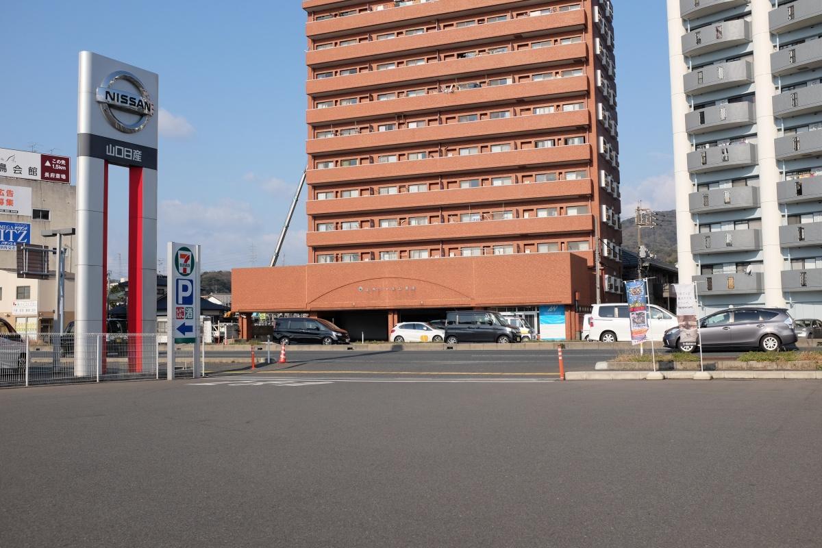 長府駅前交差点近くに新規オープンする「さくら整骨院」着工!