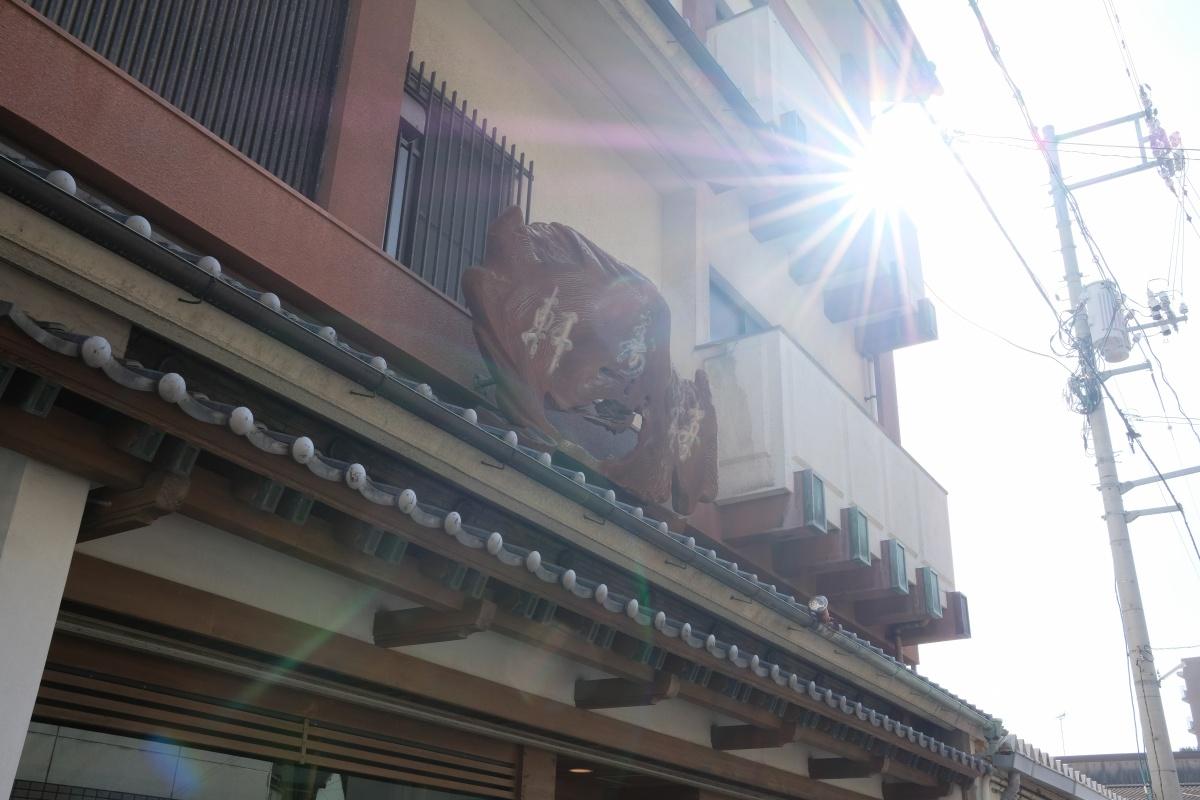 梅寿軒のさくら餅