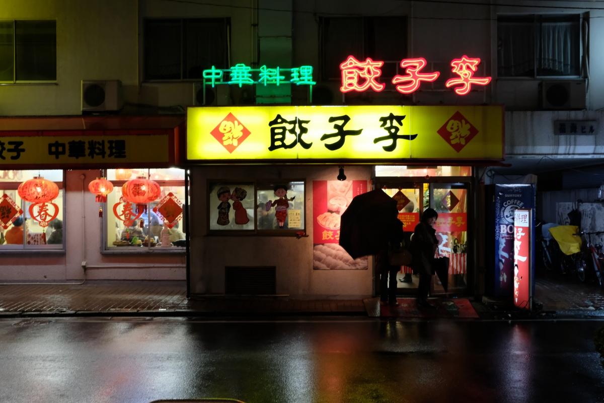 まるでここは中国?中国語が飛び交う店内にやはりオススメは水餃子