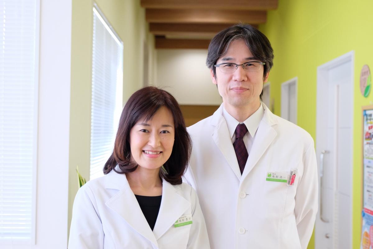 糖尿病専門医がいる山口県宇部市の内科医院・有好内科クリニック