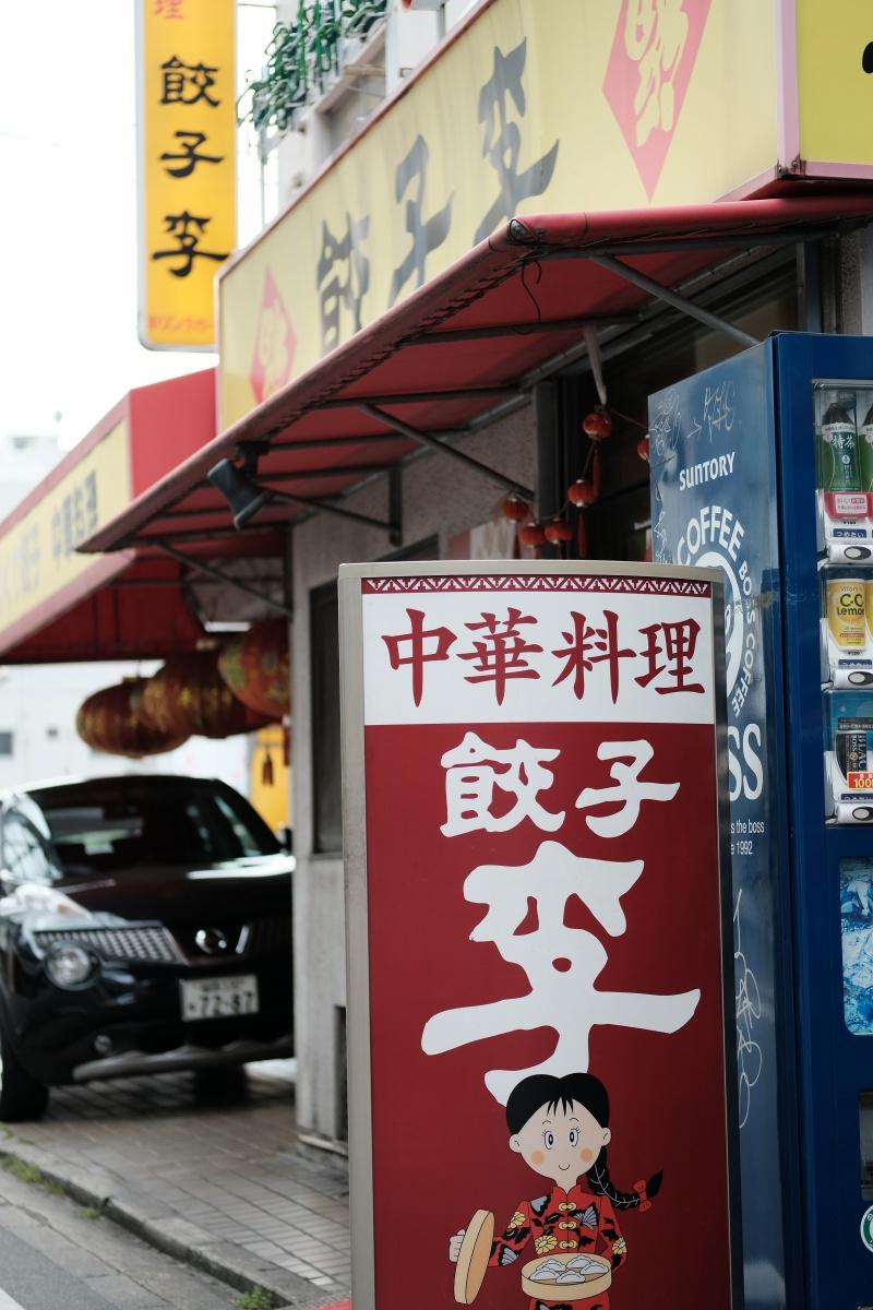 麻婆豆腐は唐辛子の辛さと花椒(山椒)のしびれるような辛さがの向こうにある旨味が勝負!