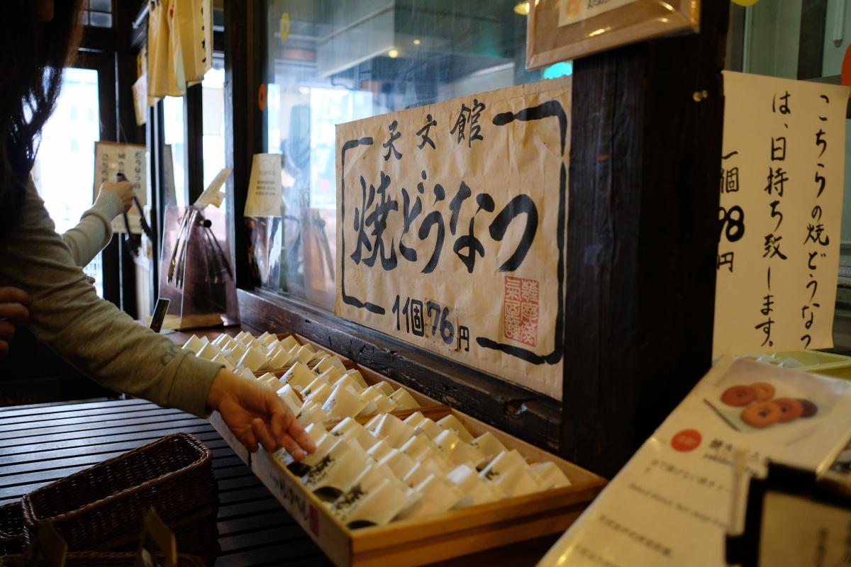 鹿児島の特産品となった「白熊」を本店で食べよう!
