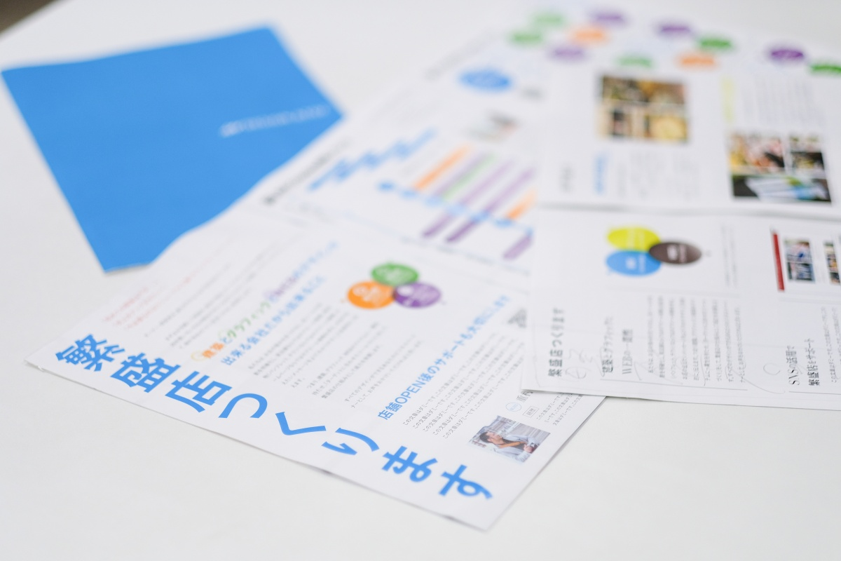 デザインATOZの会社案内パンフレット制作中!表紙はバブル時代タッチにみすず画伯が!