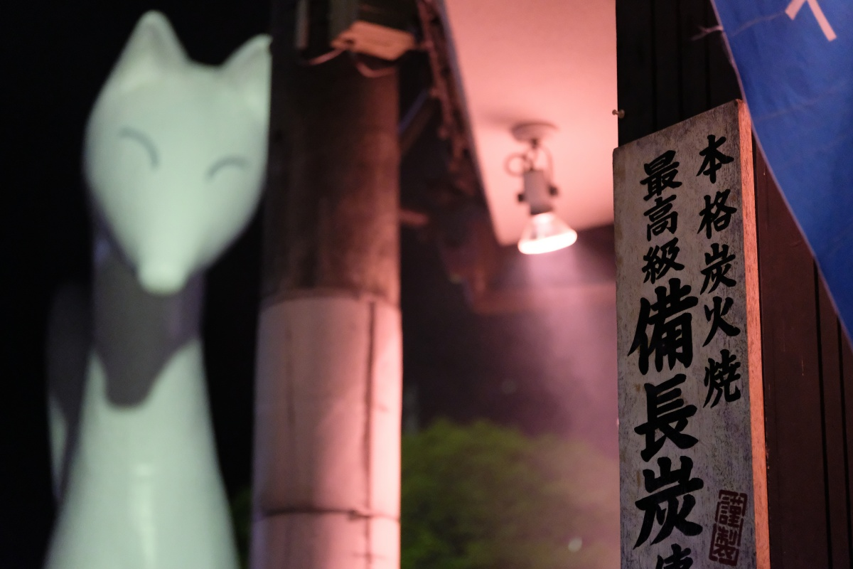 特製塩つくね串(柚子胡椒入り)が絶品!湯田温泉駅の目の前にある串焼き専門店 串蔵さん!!
