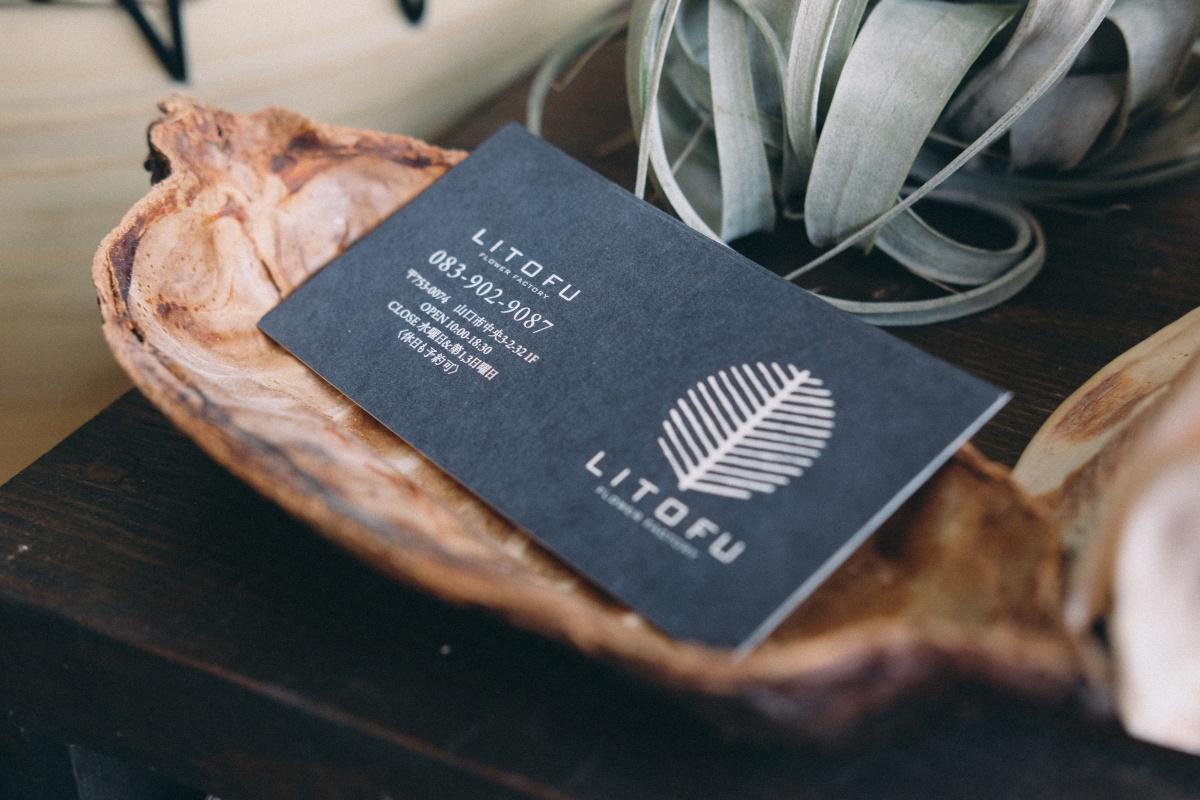 6月1日にオープンする湯田温泉の「Chinese Kitchen 貴」へのお祝花は「LITOF」で!