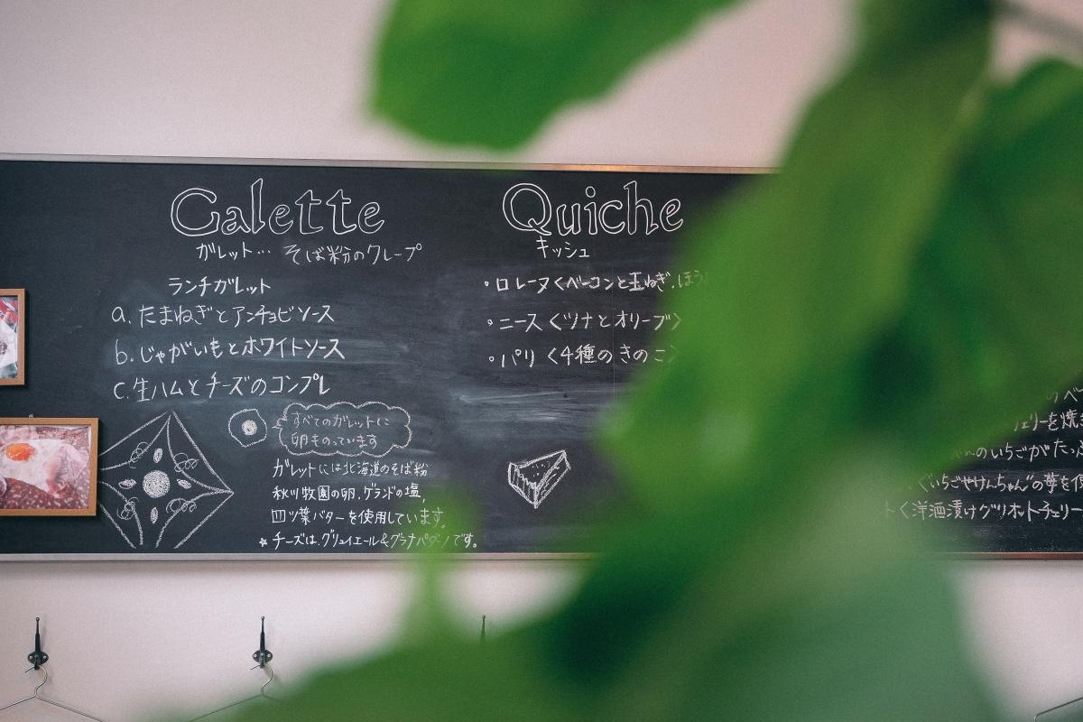 6月1日にオープンする湯田温泉の「Chinese Kitchen 貴」へのお祝花は「LITOFU」で!