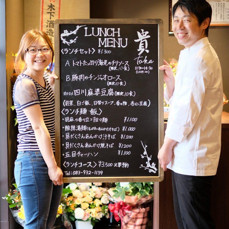 本日6月1日「チャイニーズキッチン貴」さん!オープンおめでとうございます!