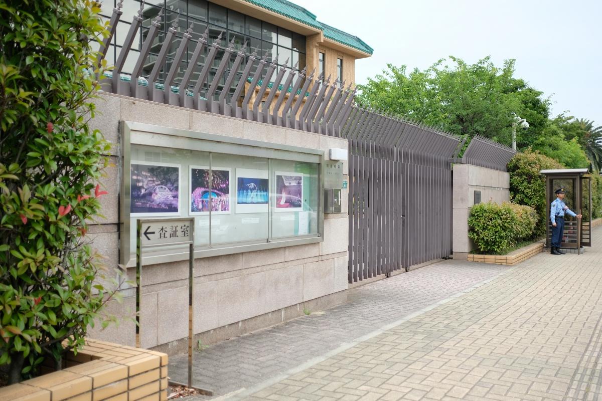 ヤフオク!ドーム近くにある「中華人民共和国駐福岡総領事館」へ!
