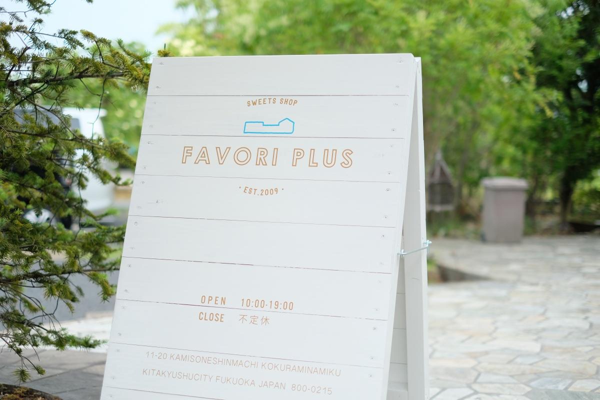 カフェでゆったり、かわいらしい色合いでどれにするか迷いそう!カラーバウムのFAVORI PLUS(ファボリプラス)