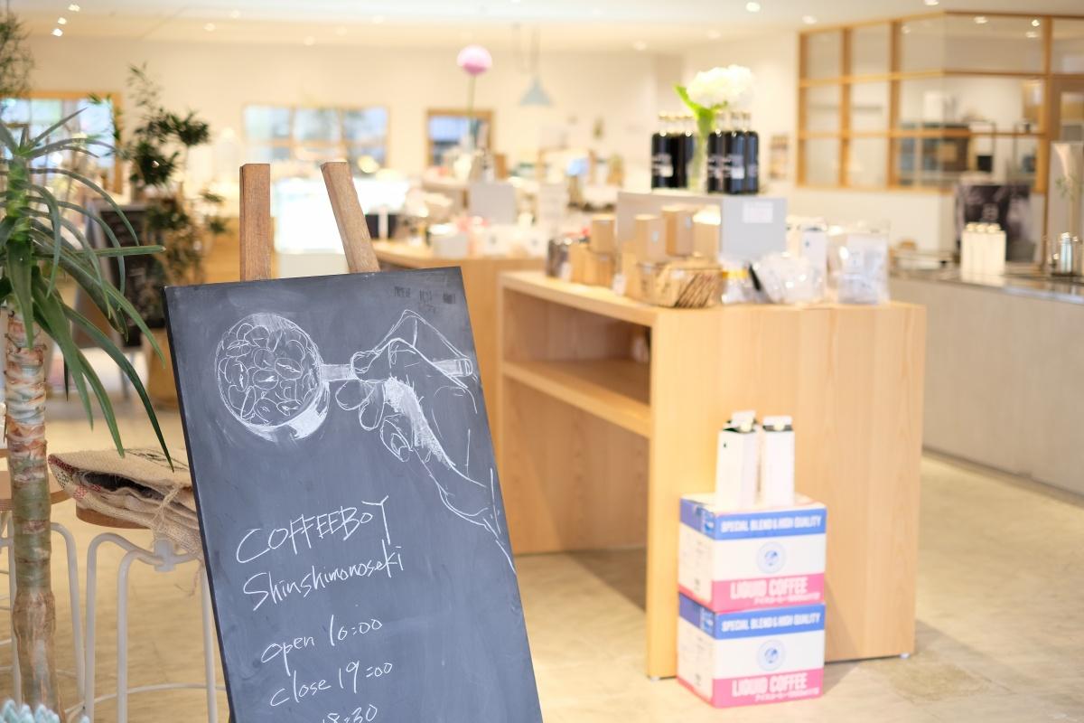 師匠と弟子のおいしい写真教室カフェ編「COFFEEBOY」「ANNE SHIRLEY」
