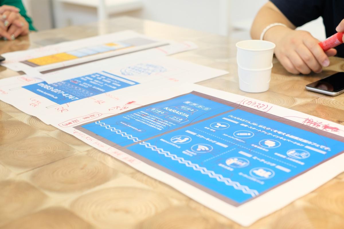 創業支援カフェ「KARASTA.」の顔が決まる!ファサードデザイン決定!