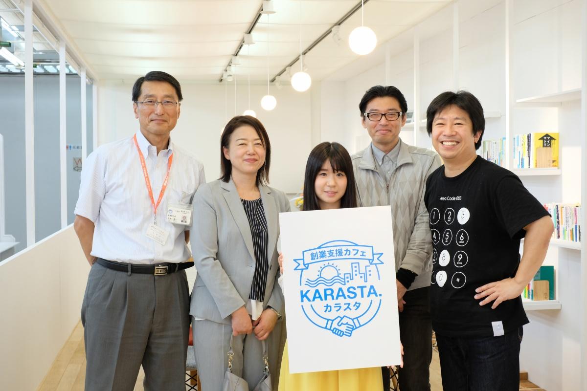 下関市の前田晋太郎市長や多くのマスコミも集まった創業支援カフェ「KARASTA.」のオープニングイベント!