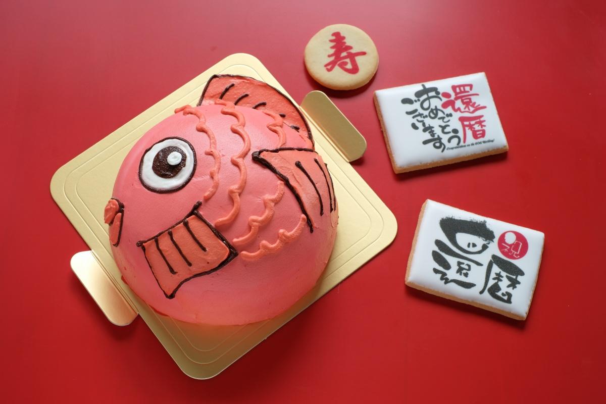 菓子工房na.nan「めでタイケーキ」還暦のお祝いや合格祝い、おめでたい日是非ご利用ください!お祝いのクッキープレートを一枚お付けします。