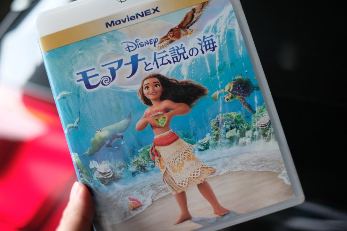 「モアナと伝説の海」と「姫と伝説のマリンワールド海の中道」
