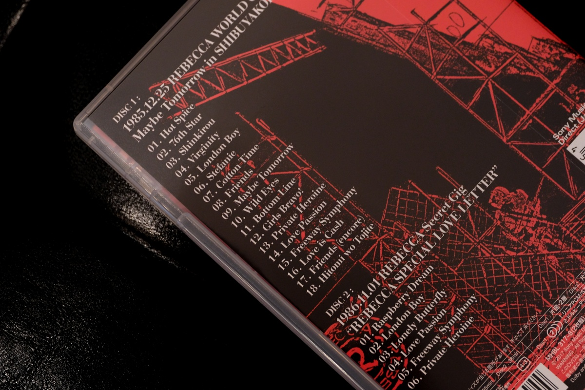 1985.12.25 REBECCA Live Maybe Tomorrow in 渋谷公会堂