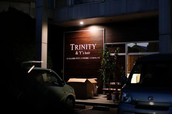 宇部 TRINITY & Y's hair(トリニティ&ワイズヘアー)さん徹夜工事!