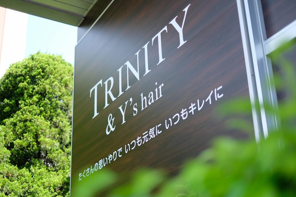 本日、TRINITY & Y's hair(トリニティ&ワイズヘアー)さんグランドオープン!おめでとうございます!