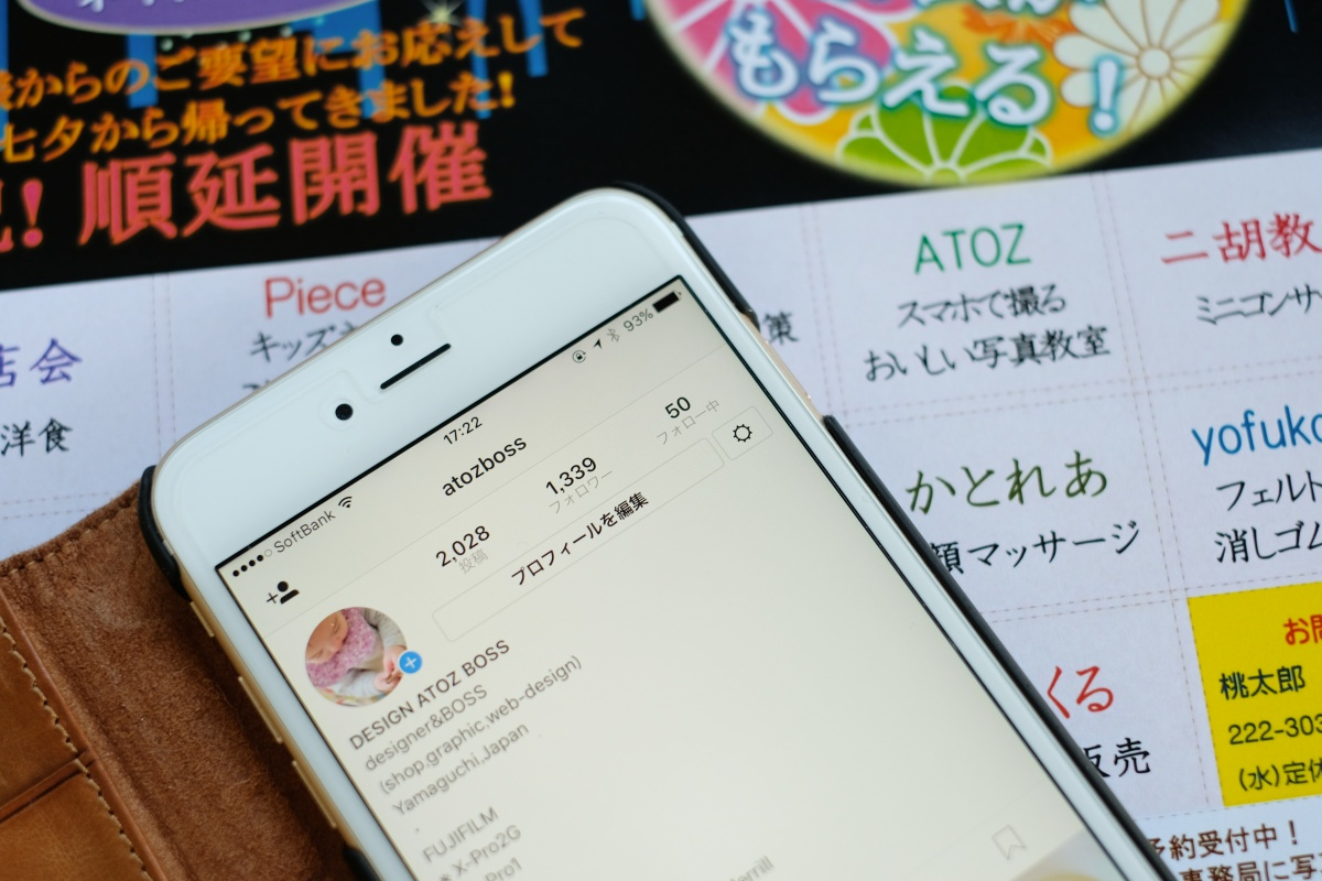 祝!順延開催「唐戸女子まつり」8月11日開催!皆様からのご要望にお応えして七夕から帰って来ました!