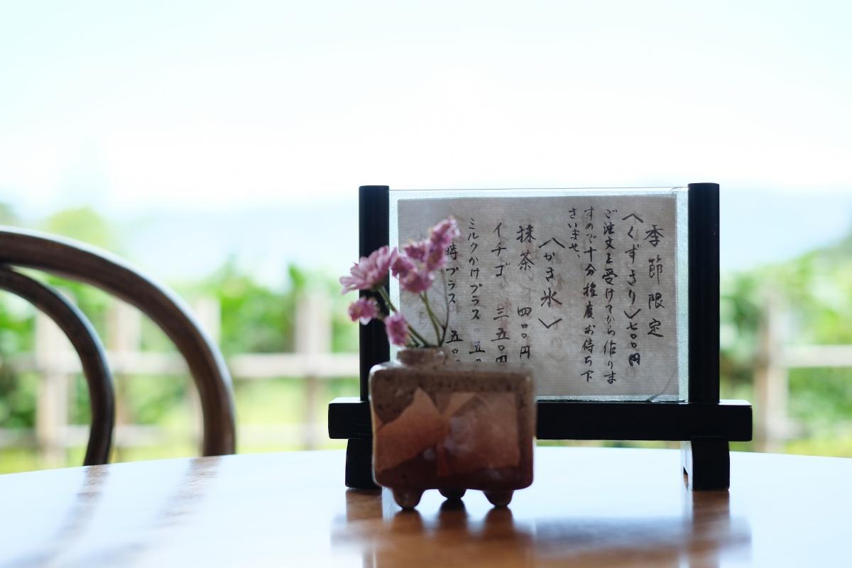 夏に涼しいだるま堂の「水まんじゅう・麩まんじゅう・わらび餅」