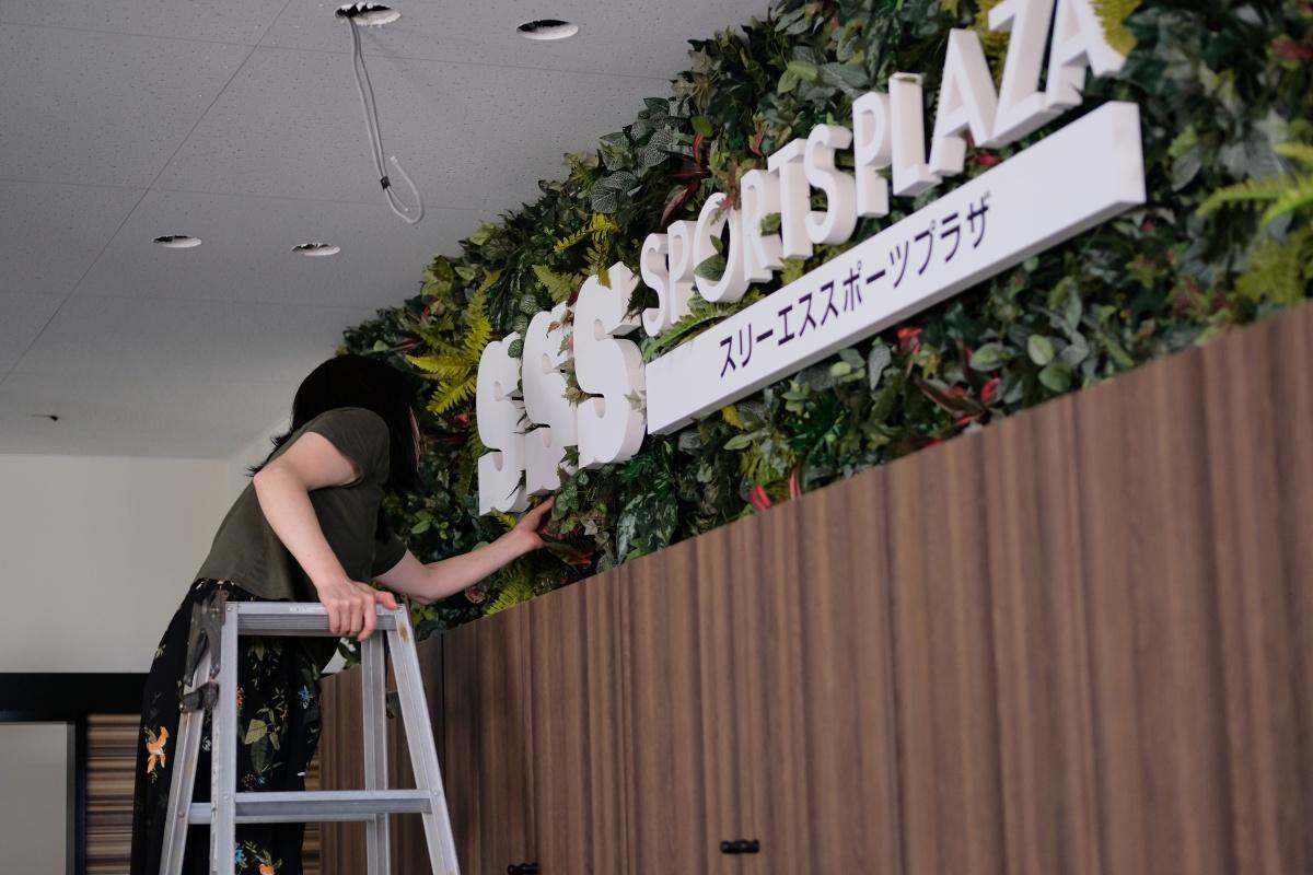 こころもカラダも癒されるSSSスポーツプラザ宇部店のディスプレイはオアシス!