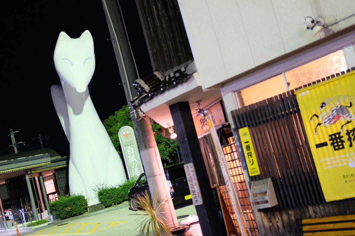 湯田温泉のグルメにハッシュタグが付いたら...「#湯田グルメ」「#串蔵」