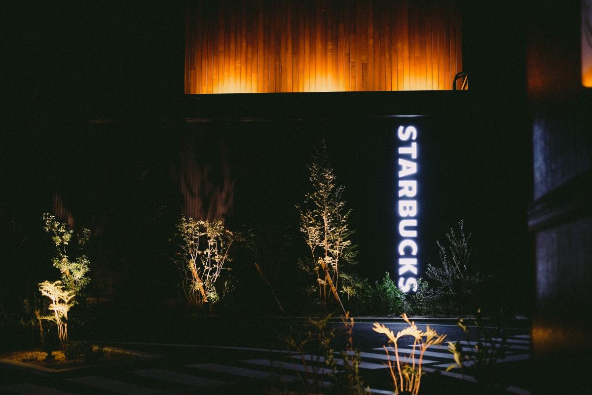 下関に3店舗、小野田に1店舗、この度山口市にオープンしたスターバックス山口市中央公園店!