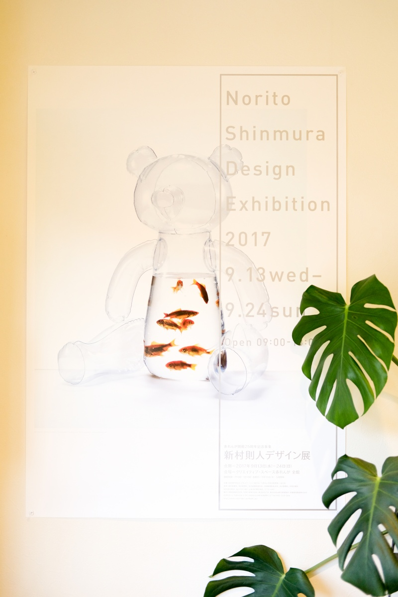 山口県出身グラフィックデザイナー・新村則人と下関・旬楽館とのご縁