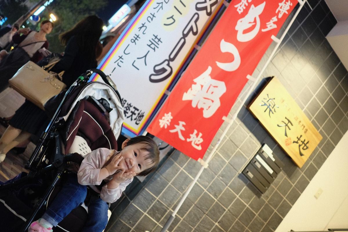 韓国人観光客の女性二人も大喜び!お刺身メガ盛りビュッフェ!ともつ鍋楽天地天神西通り店開店祭!