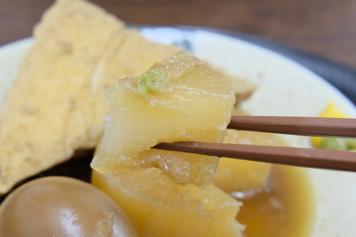 下関のソールフード桃太郎の天ぷらうどんも美味いけどおでんも美味いぞ!