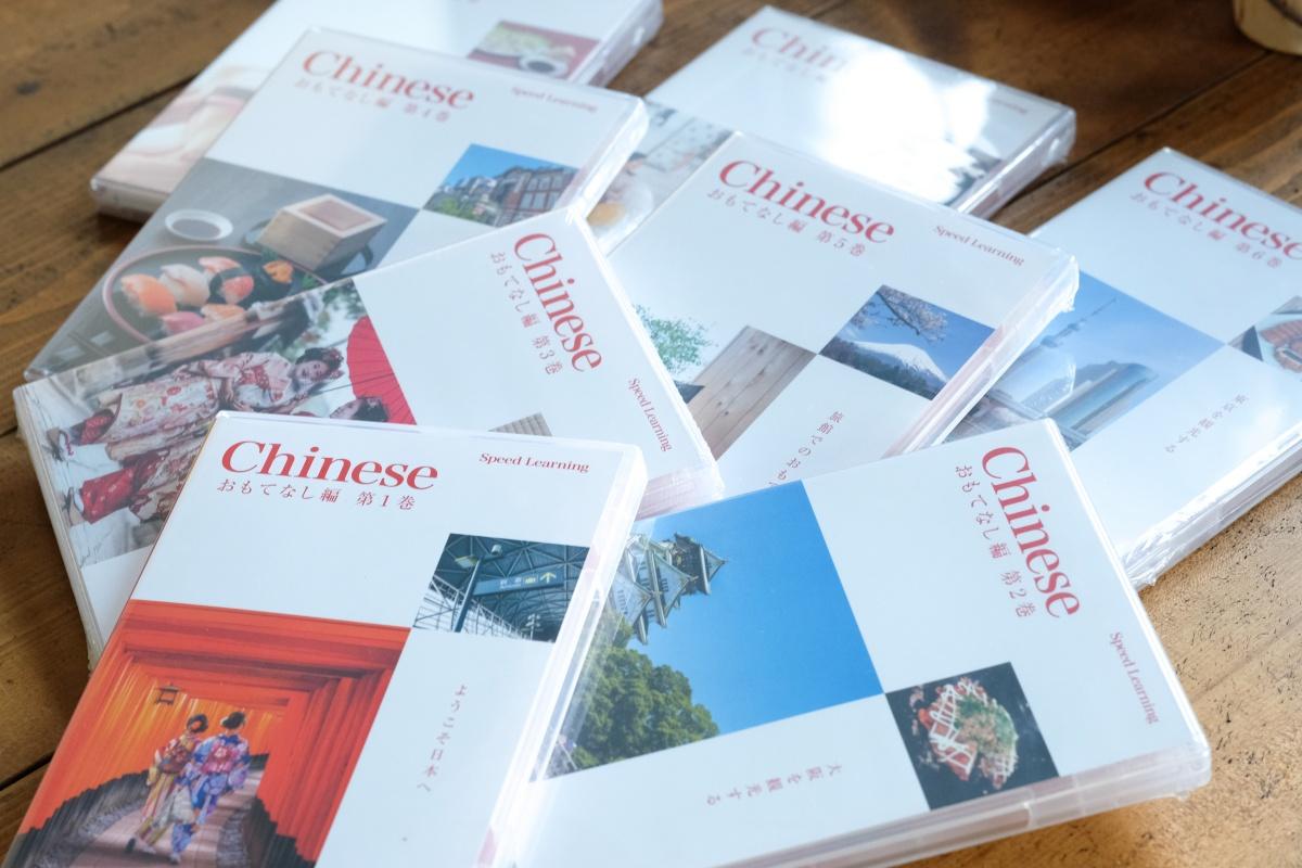 山口県のおもてなしを世界に発信!「グルメ・風景・文化・体験・ひと」の5つを基本テーマに発信していきます!