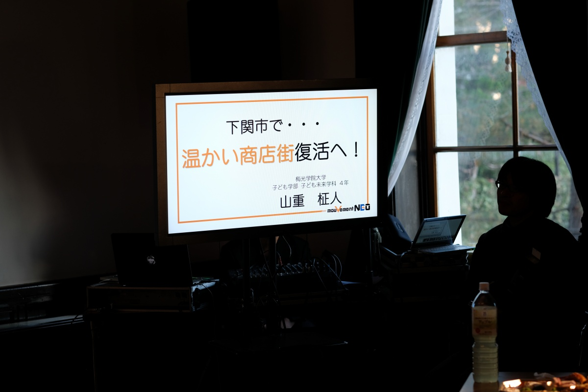 〜山口県くすぐりプロジェクト〜ムーブマン・ネオ交流会!学生と社会人の交流が熱い!