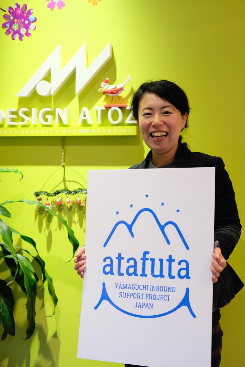 山口県インバウンドサポートプロジェクト「atafuta」キックオフイベント開催!二胡の演奏と山口県を世界に発信!ハートでおもてなし編